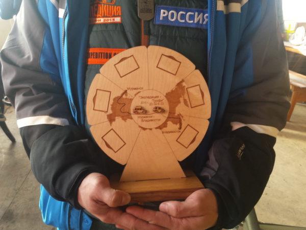 """""""Экспедиции-Трофи 2017"""" быть!"""